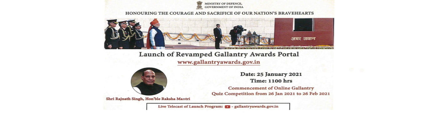 Launch of Revamped Gallantry Awards portal